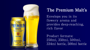 Suntory The Premium Malt's Japanese Beer